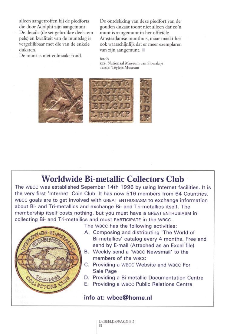 Amsterdam 1683 gold ducat piedfort